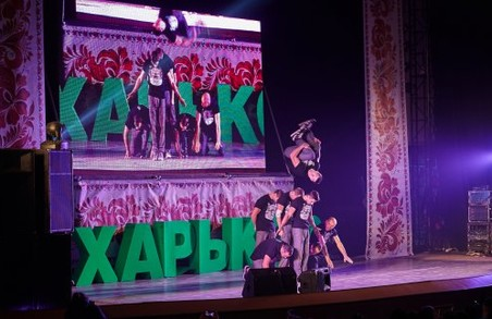 У Харкові готують Молодіжний форум