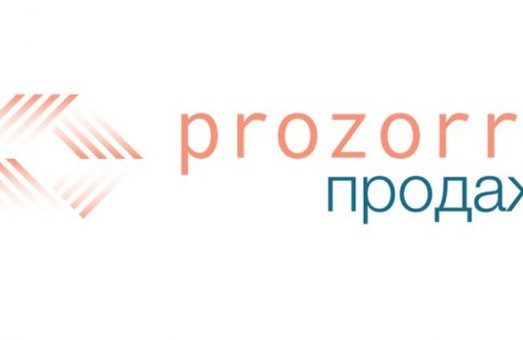 Відтепер Харків продаватиме ProZorro