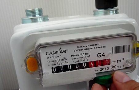 ХОДА пропонує вдосконалити закон «Про забезпечення комерційного обліку природного газу»