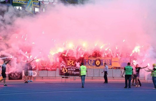 Харківський футбольний клуб «Металіст 1925» зробив важливу заяву