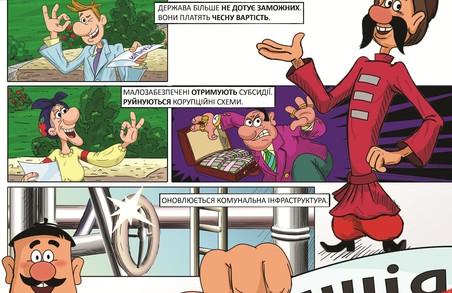 Легендарний мультфільм «Як козаки…» інтерпретувалиу коміксах про тарифи