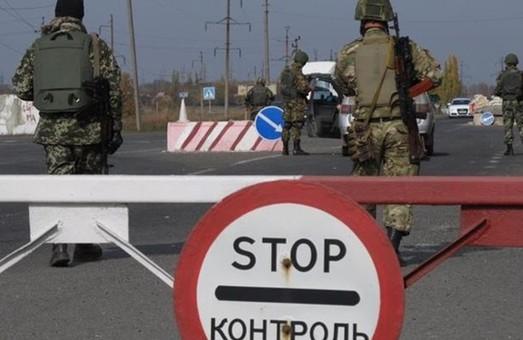 Вчора пропускний пункт «Мар'їнка» був обстріляний бойовиками