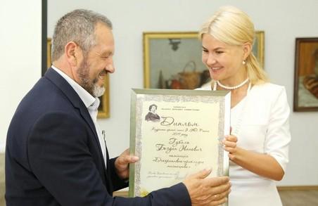 Юлія Світлична нагородила лауреатів премії імені Рєпіна (ФОТО)