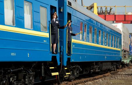 Укрзалізниця призначила 5 додаткових поїздів до Дня незалежності України