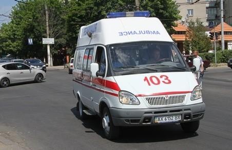 На Харківщині трирічний малюк надихався парами дихлофосу