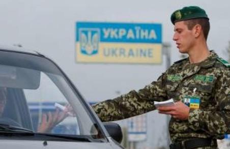 Українці зможуть служити в прикордонних військах по мобілізації