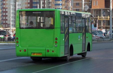 Транспортна система в Харкові є найбільш закритою