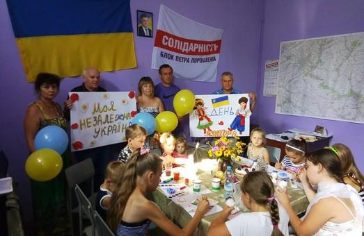 Харківська «Солідарність» провела конкурс дитячого малюнку «Моя незалежна Україна»
