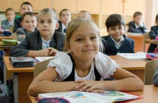 Цього року в Харкові будуть вчитися 120 тисяч школярів