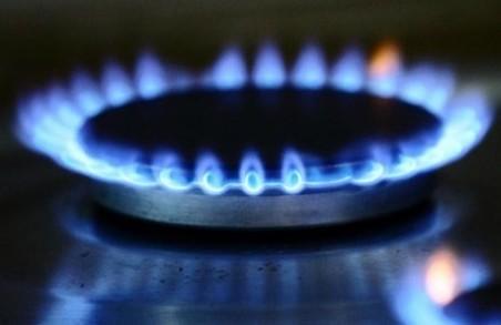 Соціальні нормативи газу на приготування їжі та підігрів води наближено до фактичного споживання