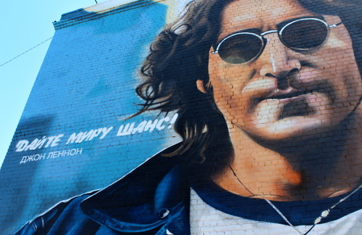 «Дайте світу шанс»: в Ізюмі відкрили мурал з Джоном Ленноном