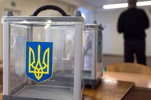 У жовтні в Україні пройдуть вибори громад