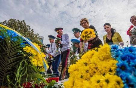 Як у Харкові відзначатимуть День міста і День Незалежності /програма