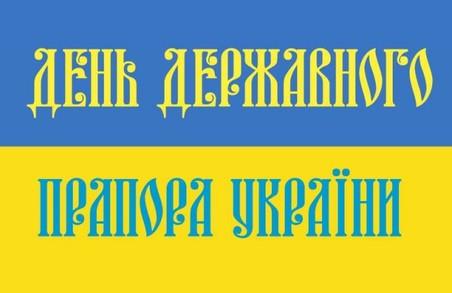 Харків – це те місто, яке вистояло в 2014 році - Світлична/ Доповнено, Фото