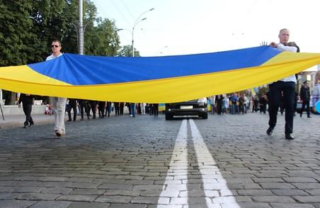 Проголошення Незалежності України надало шанс на нове життя кожному українцю - Світлична