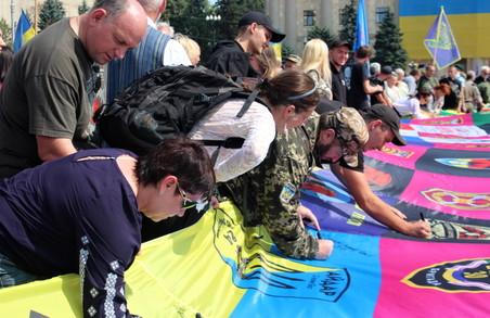 Прапор єдиної України розпочав свій «тур» з Харкова