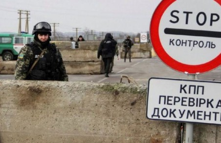 Зменшено час проходження через контрольні пункти через лінію зіткнення у межах Донецької та Луганської областей