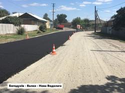 Як ремонтують дороги на Харківщині. Дорожники відзвітували про свою роботу/ Фотозвіт