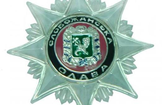 Пожежники з Балаклії нагороджені обласною радою