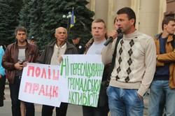 «Видужуй, Дмитро!»  Активісти вимагають знайти нападників на депутата облради/ Фоторепортаж. Доповнюється