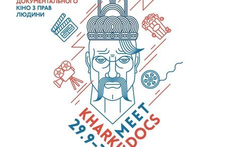 У Харкова з'явиться свій власний міжнародний фестиваль документального кіно - Kharkiv MeetDocs