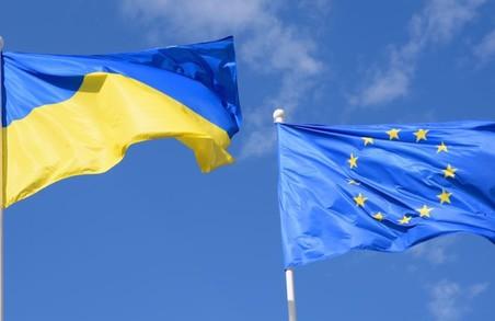Угода про асоціацію України і ЄС вступила в дію