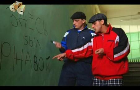 """Гоп-стопники на Харківщині долучилися до """"міжобласної кооперації"""""""