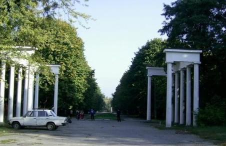 «Разом Урбан Парк»: у парку Машинобудівників у Харкові вібудеться фестиваль заради змін