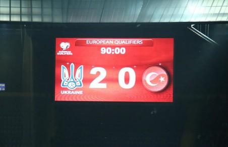 Перемога над Туреччиною. Харків знову виявився вдалим для нашої команди - Світлична