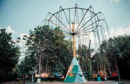 Харків'янам запропонують подумати про розвиток одного з найбільших парків міста