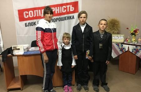 Вимушеними переселенцям зі Сходу опікується Харківська «Солідарність»