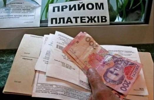 Рівень сплати населення за комунальні послуги 112% - Уряд
