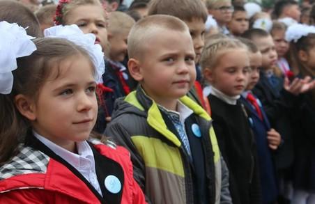 В Україні почалася освітня реформа