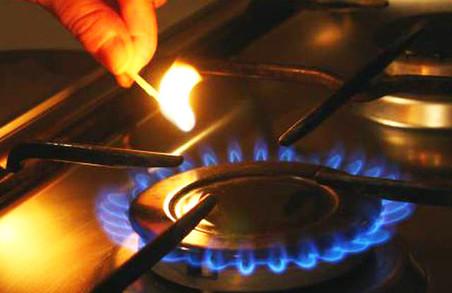 """ПАТ """"Харківміськгаз"""" натякнуло на необхідність нового підвищення цін на газ для харків'ян?"""