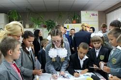 «Книга миру» об'їде всю Україну