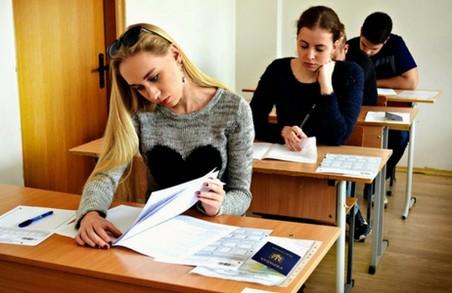 Міністерство освіти внесло зміни у ЗНО