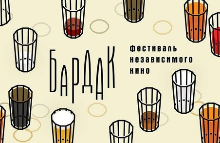 Молоді режисери влаштують «Бардак» в Харкові