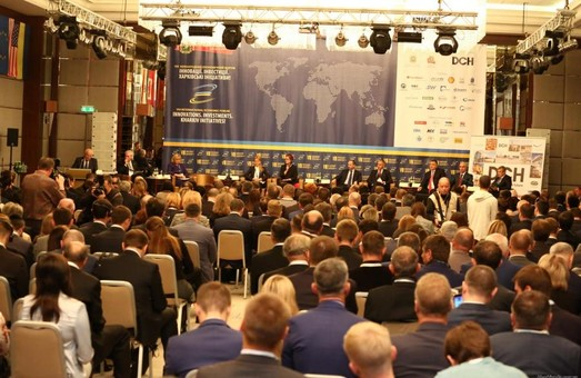 Інвестиційний форум допоможе налагодити міжнародну співпрацю – Світлична