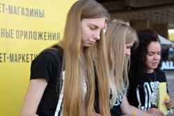 В Харкові відбувся Ярмарок вакансій