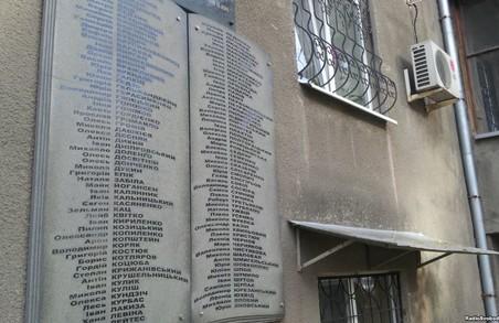 """Харків'яни більше дізнаються про легендарний будинок """"Слово"""""""