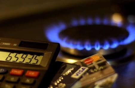 Чи подорожчає в Україні газ: коментар Гройсмана