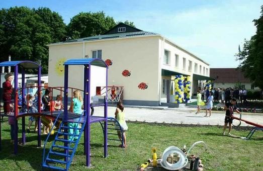 Харківщина відновлює дошкільну освіту - Світлична