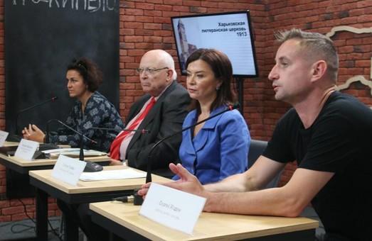 В Харкові з'явиться мурал про українсько-німецькі відносини