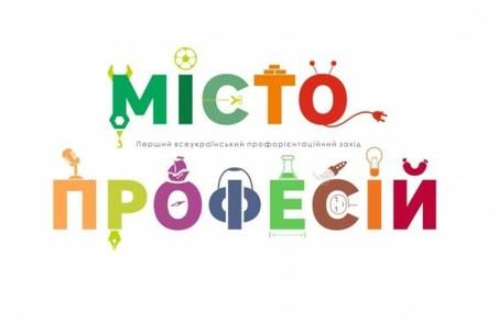 Харківські діти зможуть самі заробити собі на солодощі
