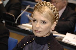 Тимошенко теж стала потенційним ворогом України?