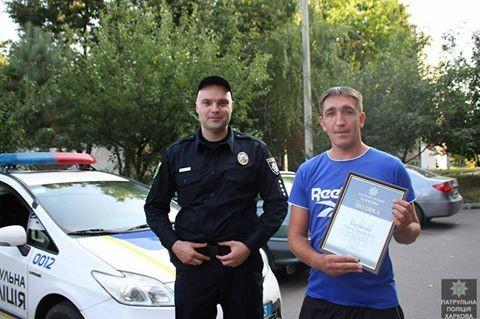 Харків'яни активізували допомогу поліції в затриманні вуличних злочинців