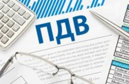 У ДФС запевняють, що бізнес у Харкові задоволений відшкодуванням ПДВ