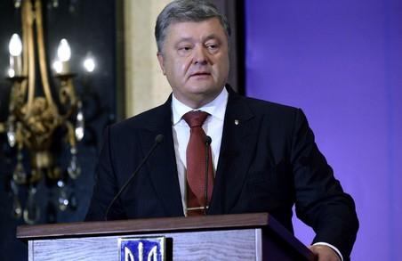 Порошенко заявив про наміри захистити середній клас в Україні від неправомірних дій суддів та правоохоронців/ Відео