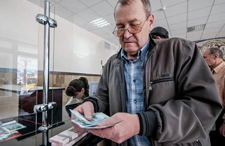 Працюючих пенсіонерів не будуть примусово виганяти з роботи на пенсію