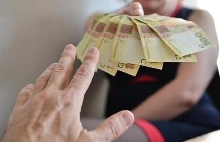 Мінімальна зарплата зросте з 3200 гривень до 3723 гривень - бюджетний законопроект